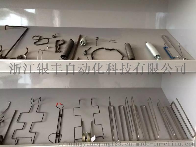 银丰钢线折弯机  线材折弯机 弹簧机