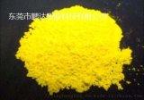 黄色粉,黄色母,色粉,代客配色,食品级色粉色种