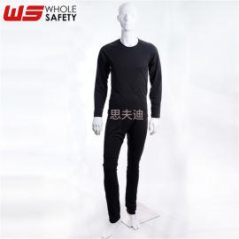 思夫迪廠家供應保暖內衣 可定制保暖內衣