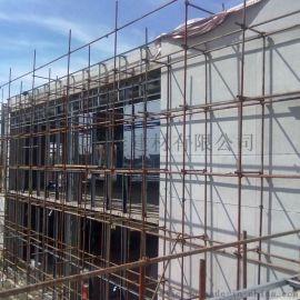 增强纤维水泥挂板 埃佳纤维水泥挂板