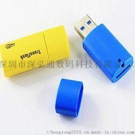 TF卡读卡器USB2.0