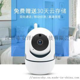 WiFi家用室内监控摄像头