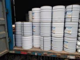 丙烯酸盐喷膜防水材料为纯水性环保材料