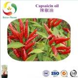 厂家供应香料植物提取 辣椒油
