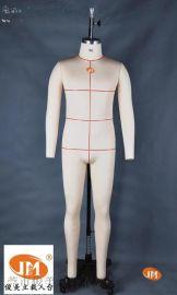 俊美人台国内标准男装全身制衣板房人台模特可插针