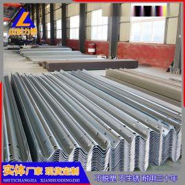 防撞护栏供应商品牌厂商可定制厚度