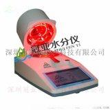 粉末涂料固含量测定仪如何效准