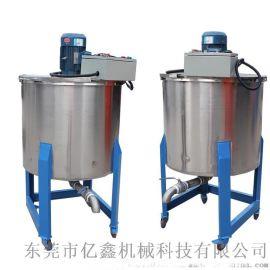 直销500L不锈钢润滑油搅拌罐 洗洁精加热搅拌桶