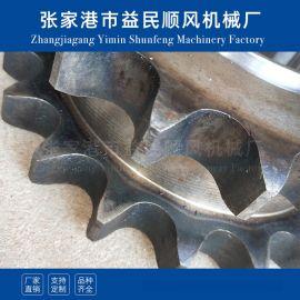 驱动双排链齿轮 减速机齿轮厂家定制
