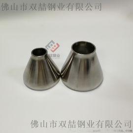 不鏽鋼管件, 不鏽鋼大小頭, 316L不鏽鋼異徑管