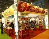 2020年上海国际进口食品及果糖展