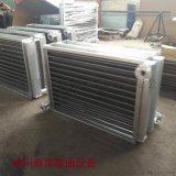 烘乾房窯蒸汽散熱器迴圈風機控制箱