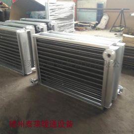 烘幹房窯蒸汽散熱器循環風機控制箱