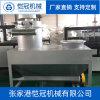 PVC集中供料 集中輸送系統 集中供料 全自動