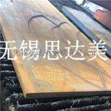 Q355D钢板零割,钢板切割加工,厚板切割