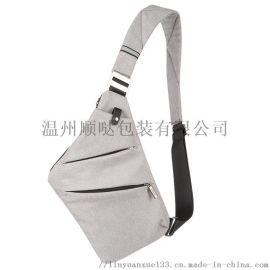 斜挎包2020新款帆布男女胸包包帆布包定制