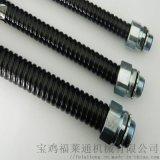 雅安PVC包塑阻燃鍍鋅金屬軟管 穿線護線管