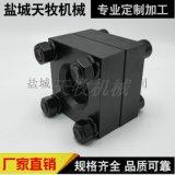 液壓方法蘭 直角法蘭JB/ZQ4485