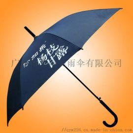 广州雨伞厂广州雨伞定做