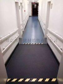残疾人老人走道扶手 无障碍走廊浴室卫生间不锈钢扶手