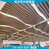 背景墙弧形格栅定制  柱子装饰弧形铝格栅条
