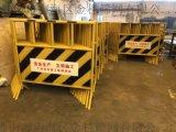 廣東鐵馬護欄大廠家,黃黑鐵馬,市政鐵馬,施工工地用