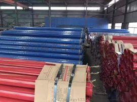涂塑钢管 内外涂塑钢管 涂塑复合钢管