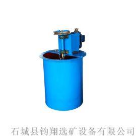 矿用搅拌桶,金属搅拌桶,实验室搅拌桶