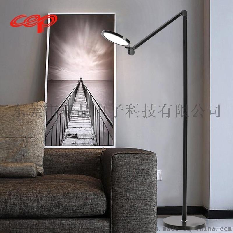 CL252客厅ins立式灯卧室床头落地灯极简工业风