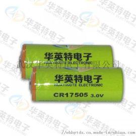 高能智能仪表专用3V**锰电池