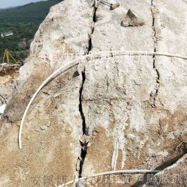 高效无声破碎剂 矿山开采岩石破碎剂