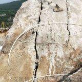高效無聲破碎劑 礦山開採岩石破碎劑