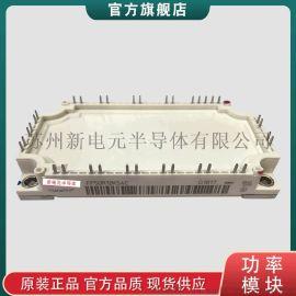 英飞凌IGBT模块FP50R12KT4G_B11