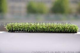 高尔夫球人造草坪  网球场人造草
