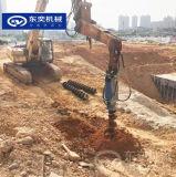 150鑽孔打樁機 挖機式打樁鑽孔螺旋鑽機