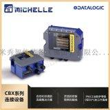 得利捷原装进口工业连接盒 接线盒 读码器安装盒