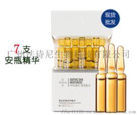 广州法诗尼化妆品厂家OEM代工