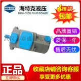 S-PV2R33-66-76-F-REAA-40海特克葉片泵
