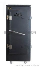 電磁  櫃