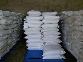 对**磺酰胺 PTSA 70-55-3 增塑剂