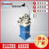 450磨齿机 HP-M450锯片研磨机供应