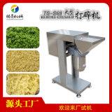 多功能台湾果蔬打碎机,洋葱辣椒姜葱蒜打碎机