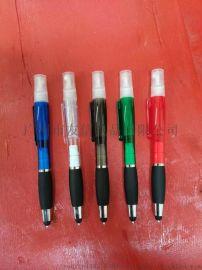 东莞广告笔定制化生产中性笔业