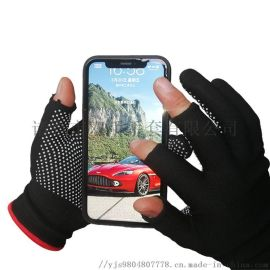 十三針漏指點塑防滑尼龍手套