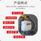 背负式喷雾器, 电动喷雾器