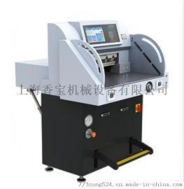 上海香宝651-09双液压超静音切纸机