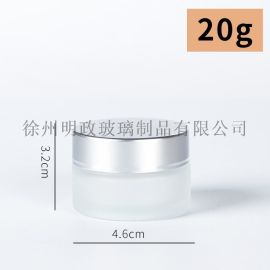 磨砂膏霜瓶膏面霜分装瓶化妆品瓶精油瓶