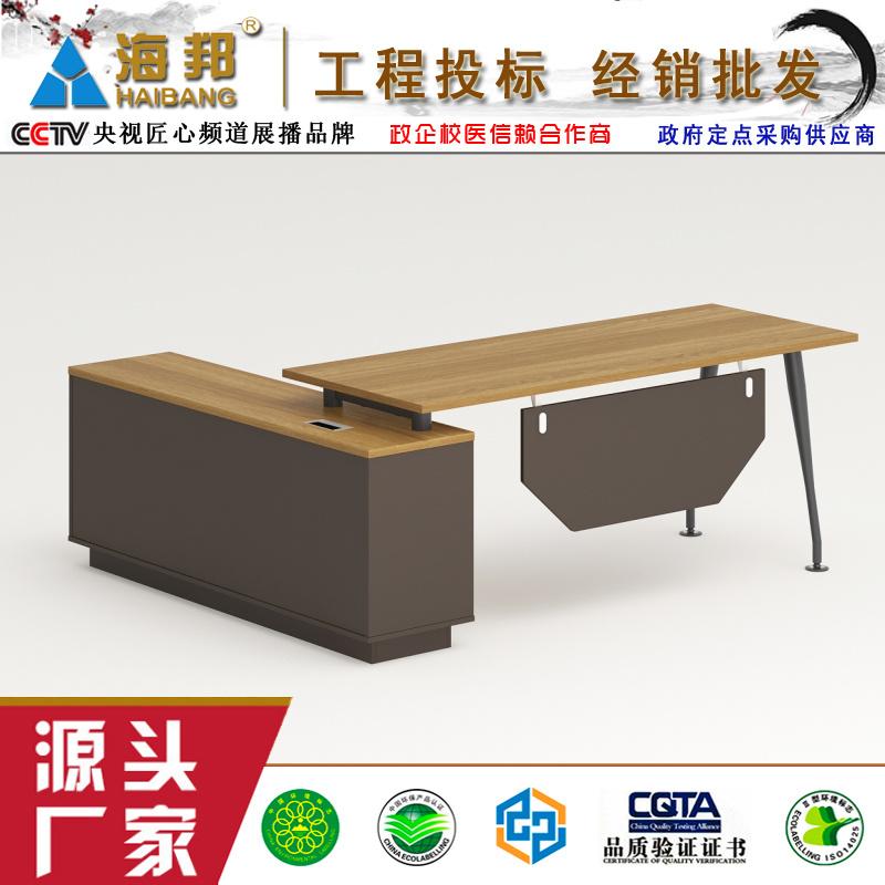 胶板桌简约办公桌时尚桌经理桌 海邦家具1824款