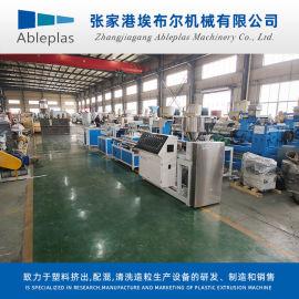 小型材生产线 挤出生产线
