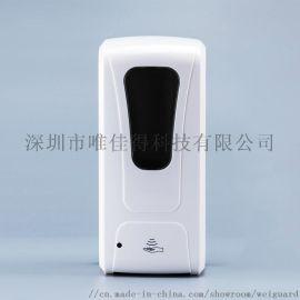 全自动感应皂液器洗手液盒酒店学校卫生间给皂器